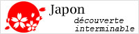 Japon decouverte interminable